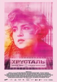 Kryształ (2018) plakat
