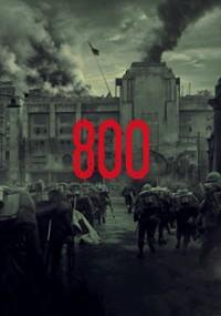 800 (2020) plakat