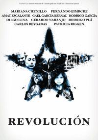 Rewolucja (2010) plakat