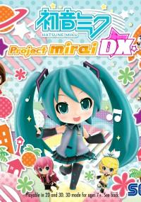Hatsune Miku: Project Mirai DX (2013) plakat