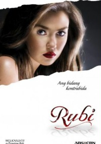 Rubi (2010) plakat