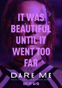 Dare Me (2019) plakat