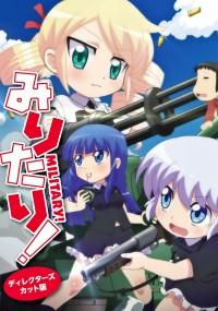 Military! (2015) plakat