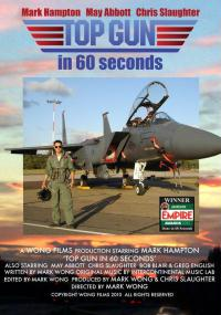 Top Gun in 60 Seconds (2010) plakat