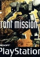 Front Mission 3 (1999) plakat