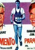Idź, nie biegnij (1966) plakat