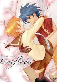 Vision of Escaflowne (1996) plakat