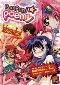 Puni Puni Poemi (2001) plakat