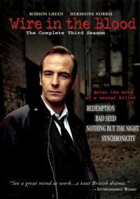 Żądza krwi (2002) plakat