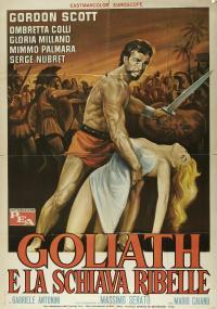 Gordian Mściciel (1963) plakat