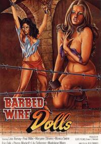 Frauengefängnis (1976) plakat