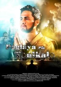 Paglaya sa Tanikala (2012) plakat