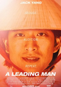 A Leading Man (2013) plakat