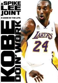 Kobe Doin' Work (2009) plakat