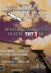 Yedi Güzel Adam (2014) plakat