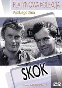 Skok (1967) plakat