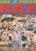 Jak rozpoczęła się wojna na mojej wyspie (1996) plakat