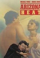Gorączka Arizony (1988) plakat