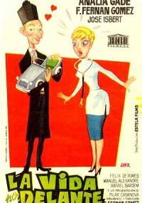 Życie przed nami (1958) plakat