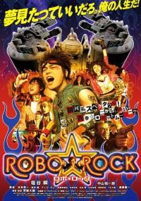 Robo rokku (2007) plakat