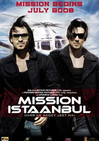 Mission Istaanbul: Daar Ke Aagey Jeet Hai
