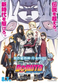 Boruto: Naruto za Mūbī