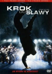 Krok do sławy (2007) plakat