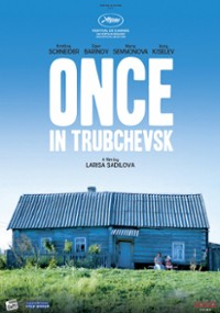 Odnazhdy v Trubchevske