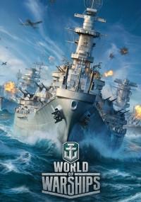 World of Warships (2015) plakat