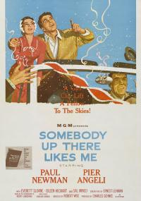 Między linami ringu (1956) plakat
