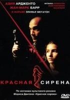 La Sirène rouge (2002) plakat
