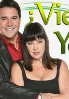 ¿Vieja yo? (2008) plakat