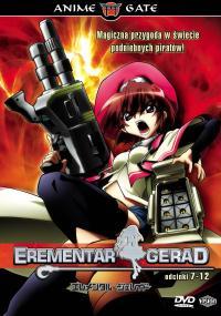 Elemental Gelade (2005) plakat