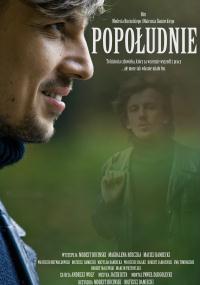 Popołudnie (2009) plakat
