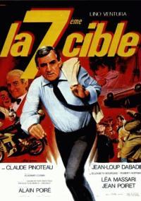 La 7ème cible (1984) plakat