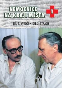 Szpital na peryferiach (1977) plakat