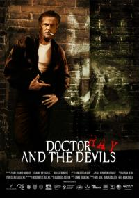 Doktor Rej i djavoli (2012) plakat