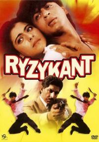 Ryzykant (1993) plakat