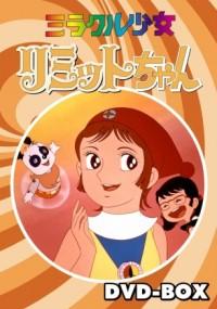 Miracle Shoujo Limit-chan (1973) plakat