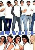 Smak Indii (2003) plakat