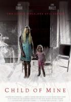 plakat - Moje dziecko (2005)