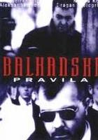 Balkanska pravila (1997) plakat