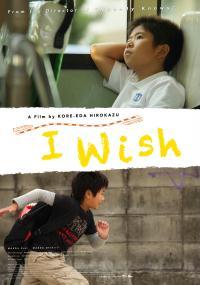 Życzenie (2011) plakat
