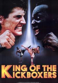 Król kickboxerów