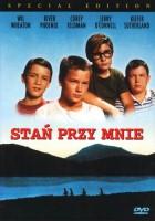 plakat - Stań przy mnie (1986)