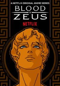 Blood of Zeus (2020) plakat