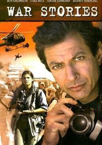 Wojenne opowieści (2003) plakat