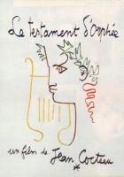 Testament Orfeusza