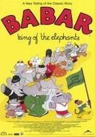 plakat - Babar - król słoni (1999)