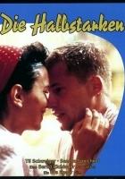 Die Halbstarken (1996) plakat